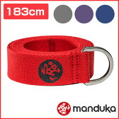 特別セール 日本正規品[Manduka] UnfoLD ヨガストラップ(183cm)★UnfoLD Yoga Strap ヨガ ストレッチ プロップス 補助 マンドゥカ マンドゥーカ 「FA」:※まとめ割対象外