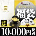 160830-top2