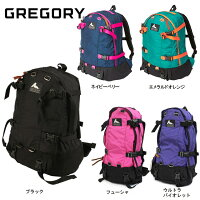 ggy15-001【GREGORY/グレゴリー】デイアンドハーフパックDAY&HALFPACK日本正規品バックパックデイパックリュックアウトドアタウンユース
