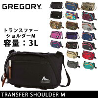 ggy15-037【GREGORY/グレゴリー】トランスファーショルダーMTRANSFERSHOULDER日本正規品ショルダーバッグアウトドアタウンユース