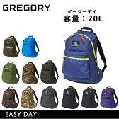 【GREGORY/グレゴリー】 バックパック イージーデイ EASY DAY 日本正規品 バックパック デイパック リュック アウトドア /カバン/鞄 メンズ/レディース【デイパック・リュック】
