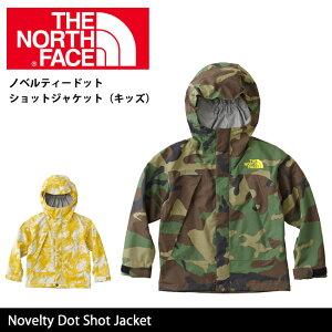 即日発送 【ノースフェイス/THE NORTH FACE】 ジャケット ノベルティードットショットジャケット(キッズ) Novelty Dot Shot Jacket NPJ11620【NF-KID】 お買い得!