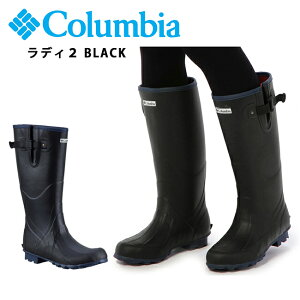 即日発送 【コロンビア/Columbia】  レインブーツ ラディ2 Ruddy II BLACK YU3720 お買い得!