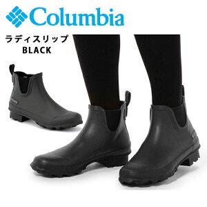 即日発送 【コロンビア/Columbia】  レインブーツ ラディ スリップ YU3774 お買い得!