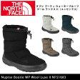 即日発送 【ノースフェイス/THE NORTH FACE】 ブーツ ヌプシ ブーティ ウォータープルーフ ウール ラックス II(ユニセックス) Nuptse Bootie WP Wool Luxe II NF51683 【NF-FOOT】 お買い得!