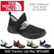 【ノースフェイス/THE NORTH FACE】 靴 ヌプシ トラクション ライト モック(ユニセックス) NSE Traction Lite Moc NF51689 【NF-FOOT】