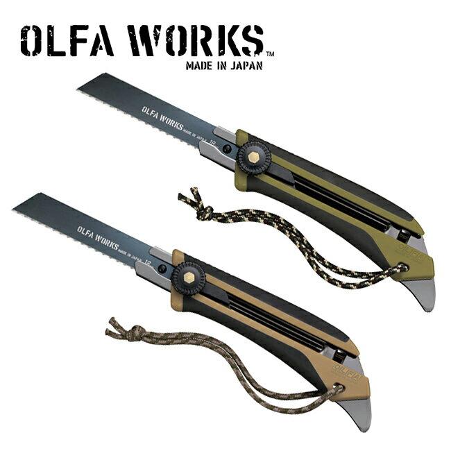 オルファワークス 替刃式フィールドナイフ FK1