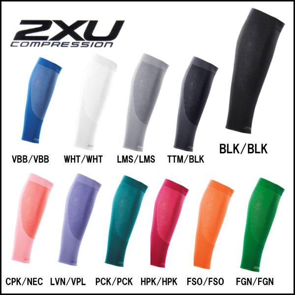 即日発送 【2XU/ツータイムズユー】 コンプレッション パフォーマンスランスリーブ Performance Run Calf Sleeve UA2762b お買い得!
