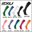 即日発送 【2XU/ツータイムズユー】 コンプレッション パフォーマンスランソックス Compression Perf Run Sock WA2443e お買い得!