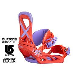 2015年モデル b02-15-057【BURTON/バートン】ビンディング LEXA Re:Flex レクサ/CRIME SCENE RED/WOMENS日本正規品