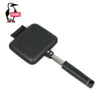 ch62-1039【CHUMS/チャムス】調理器具HotSandwitchCookerホットサンドウィッチクッカー/CH62-1039