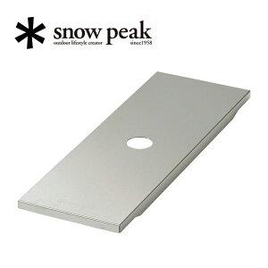 スノーピーク snowpeak IGT/リッドトレーハーフユニット/CK-026