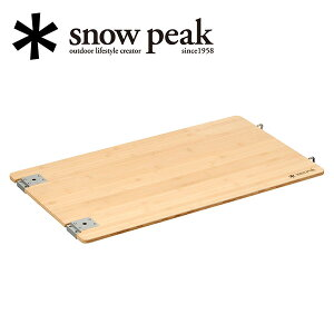 スノーピーク snowpeak IGT/マルチファンクションテーブル竹/CK-116T