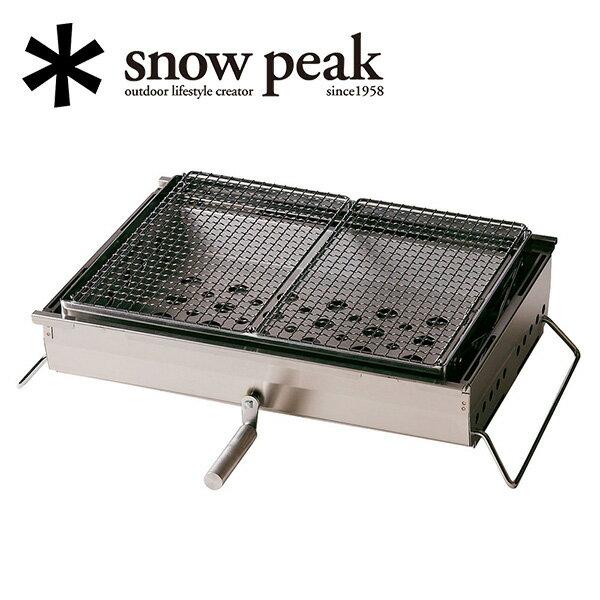スノーピーク フィールドギア/リフトアップBBQ BOX