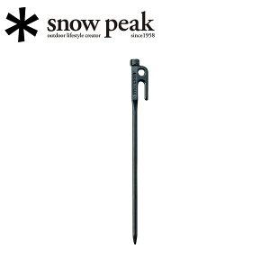 スノーピーク snowpeak ソリッドステーク30/R-103 【SP-…