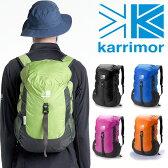 即日発送 【カリマー/Karrimor】 マース ディパッグ mars daypack デイパック karr-013 【25L】【ザック/リュック/バックパック】アウトドア|ハイキング|メンズ|レディース|通勤|通学| お買い得!
