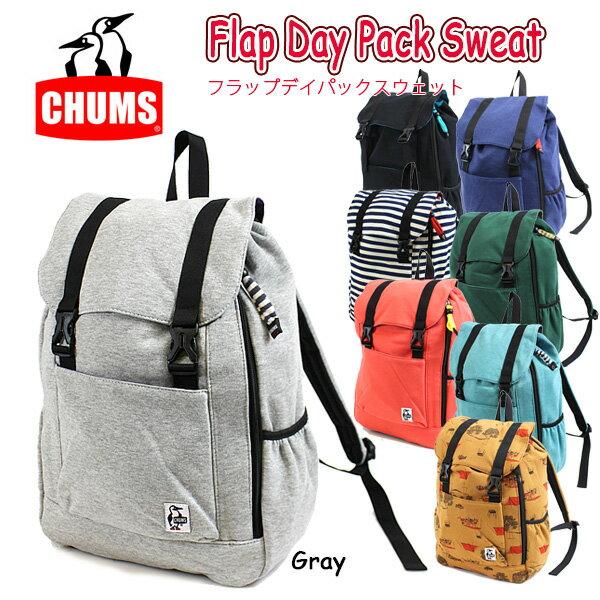 e371ad892221 チャムス chums デイパック フラップデイパックスウェット Flap Day Pack Sweat 正規品 【バックパック】