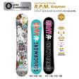 即日発送 2016 グレイ GRAY SNOWBOARDS スノーボード R.P.M. Grayman アールピーエム グレイマン お買い得!