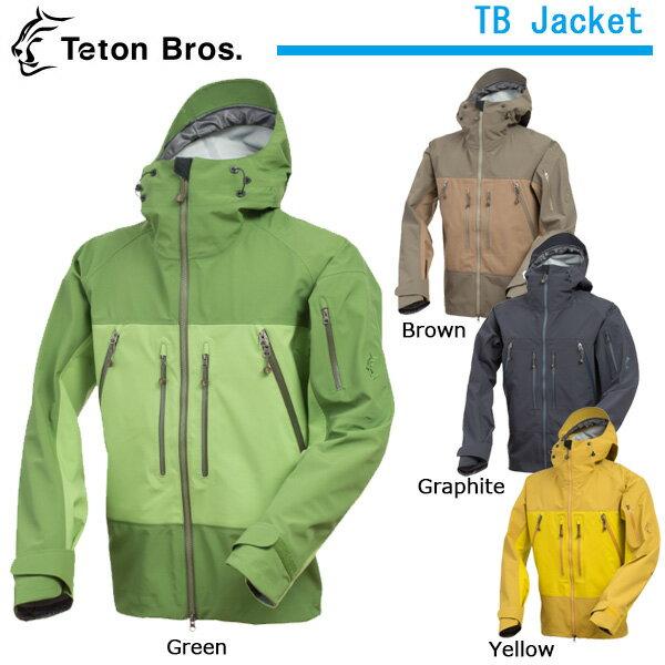 ティートンブロス TBジャケット