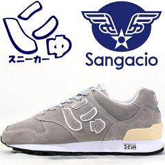 限定 Sangacio サンガッチョ にゅ~ず コレクション スニーカー GRAY メンズ レ…