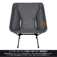 ヘリノックスHELINOXコンフォートチェア【FUNI】【CHER】