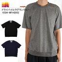 【楽天最安挑戦】 Melple/メイプル Tシャツ ドライパイルラグランクルー 16SM-MPAB002 【服】トップス melple-008【t-cnr】【メール便・代引不可】 【highball】