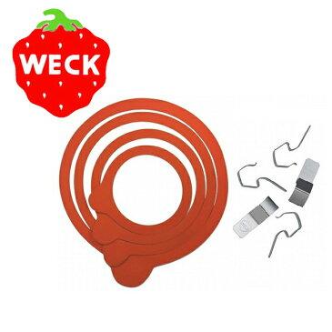● 【WECK/ウェック】 クリップ&パッキンセット WE-010S/WE-011S/WE-012S/WE-013S / キャニスター / 保存容器 / ガラスジャー / ガラス / 保存瓶 / 保存ビン / ジャム瓶 / コーヒー / ティー / お買い得