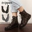 【trippen/トリッペン】 Nomad レディース NOMAD-WAW-62 【靴】 牛革 レザーシューズ おしゃれ レディース 女性用 ウィメンズ カジュアル 革靴 ハンドメイド