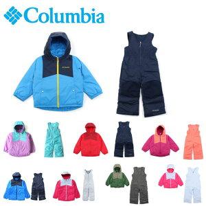 6e2f1c190b292 コロンビア Columbia ダブルフレークセット (100cm) SC1093  服  ジャケットとカバーオールのセット 撥水 中綿入り 暖か 軽量  子供用 キッズ ベビー 防寒.