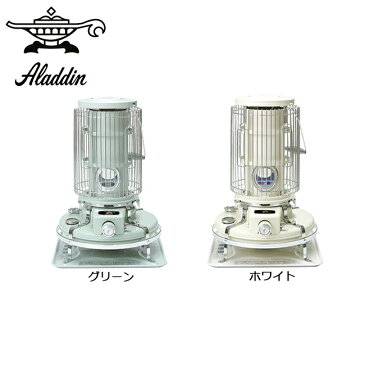 【Aladdin/アラジン】 ブルーフレームヒーター BF3911 【BBQ】【GLIL】ストーブ ヒーター お買い得!