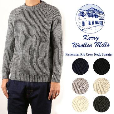 【ケリーウーレンミルズ/Kerry Woollen Mills】 Fisherman Rib Crew Neck Sweater 【服】 セーター ニット ウール 冬物 暖か 丸首 クルーネック お買い得!【即日発送】