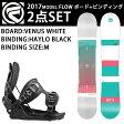 即日発送 2017 FLOW フロー スノーボード VENUS WHITE & ビンディング HAYLO BLACK Mの2点セット(flo-1717-wht/flo-1756) お買い得!