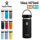 ●Hydro Flask ハイドロフラスク 16 oz Wide Mouth HYDRATION (473ml) 5089022 【雑貨】【BTLE】 ボトル 水筒