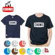 【メール便発送・代引不可】チャムス chums Tシャツ メンズ CHUMS Logo T-Shirt チャムスロゴTシャツ CH01-1242 【服】日本正規品【t-cnr】