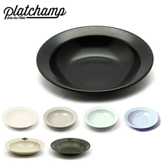 Platchamp ディーププレート