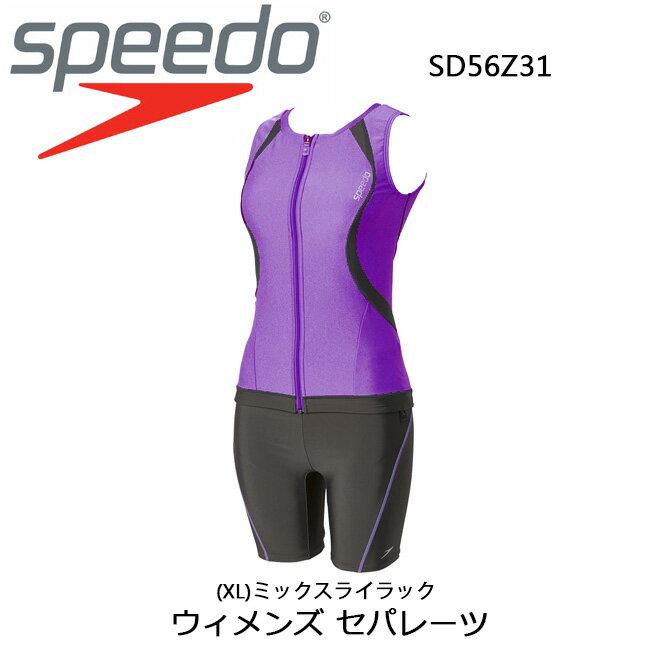 スピードSPEEDOスピード水着セパレーツSD56Z31レディースフィットネス用セパレート水泳