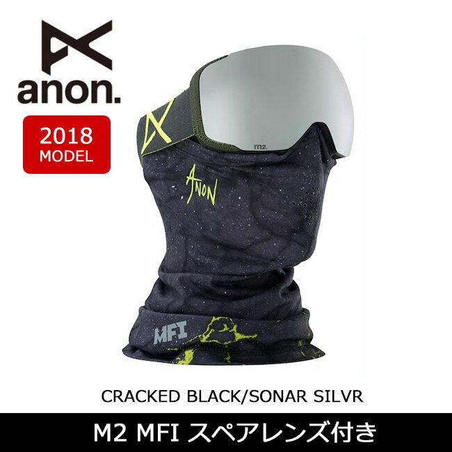 https://item.rakuten.co.jp/highball/anon18-117/