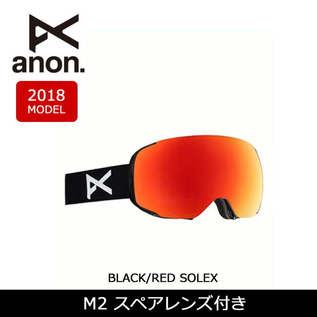 https://item.rakuten.co.jp/highball/anon18-120/