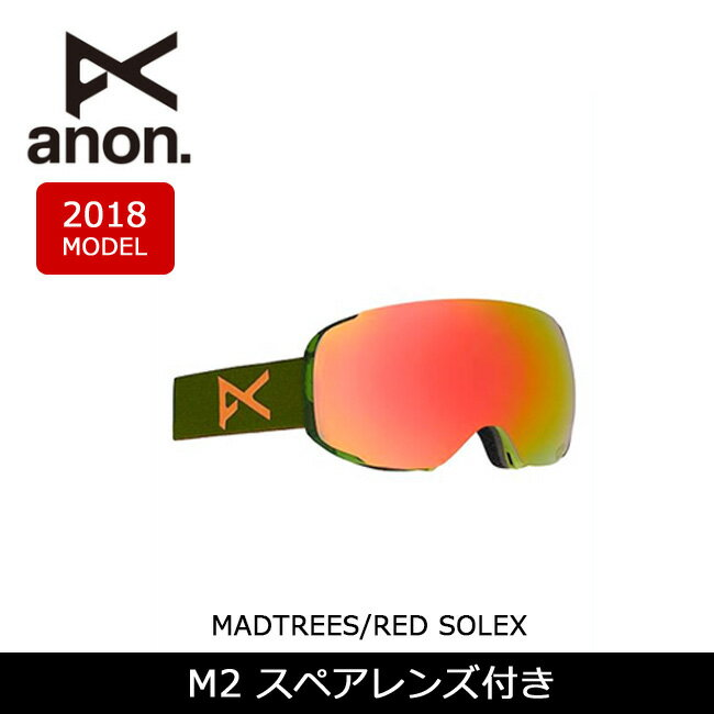 https://item.rakuten.co.jp/highball/anon18-121/