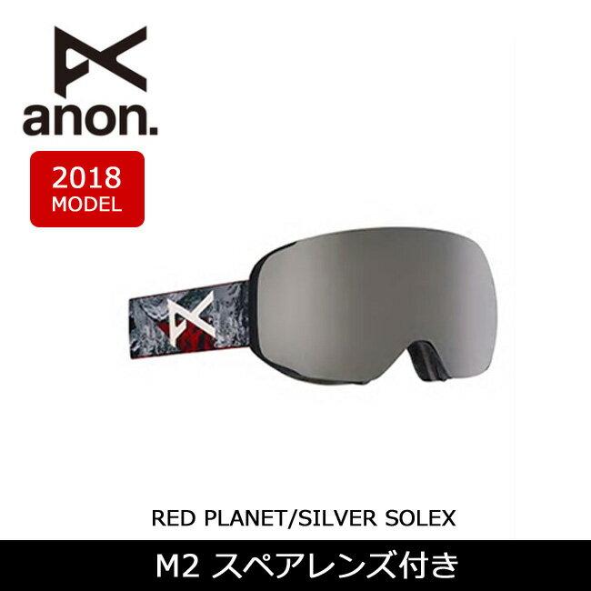 https://item.rakuten.co.jp/highball/anon18-122/