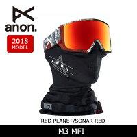 2018ゴーグルanonアノンM3MFIREDPLANET/SONARRED【ゴーグル】日本正規品アジアンフィットメンズ