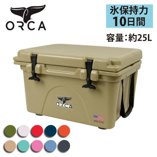 ORCA  クーラーボックス 26