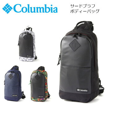 コロンビア Columbia ボディバッグ サードブラフボディーバッグ Third Bluff Body Bag PU8227 【カバン】ショルダーバッグ アウトドア 撥水加工