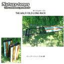Nature Tones/ネイチャートーンズ 折りたたみテーブル THE HALF FOLD LONG RACK ヴィンテージシリーズ 木+網 【FUNI】【TABL】2つ折り テーブル アウトドア キャンプ【即日発送】