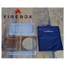 Highballで買える「【エントリーでP10倍&クーポン配布中】●FIREBOX ファイヤーボックス Stove Accessory Kit ファイヤーボックス ストーブ アクセサリーキット FB-FSAK 【アウトドア/キャンプ/ストーブ/薪火/焚火】」の画像です。価格は8,690円になります。