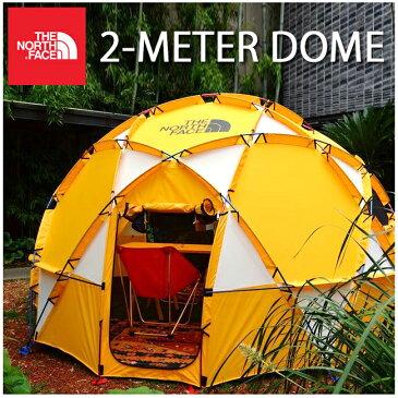 THE NORTH FACE ノースフェイス 2-Meter Dome 2メータードーム NV21400 【キャンプ/ベーステント/極地用/8名】