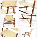 【スマホエントリ限定P10倍!12月12日10時〜 】kermit chair カーミットチェアー Kermit Wide Chair WALNUT BEIGE KCC-406 【日本正規品/アウトドア/BBQ/椅子/チェアー】 【highball】