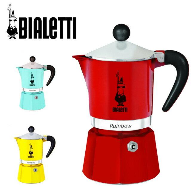 コーヒーメーカー・エスプレッソマシン, コーヒーメーカー 61P10 BIALETTI MOKA RAINBOW 3 3