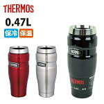 THERMOSサーモス真空断熱タンブラーROD-001【タンブラー/魔法びん/水筒/アウトドア】