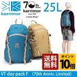 即日発送 【カリマー/Karrimor】 デイパック VT day pack F (70th Anniv. Limited) VTデイパック F (70周年記念モデル)【ザック/リュック/バックパック】アウトドア|メンズ|レディース|通勤|通学| お買い得!